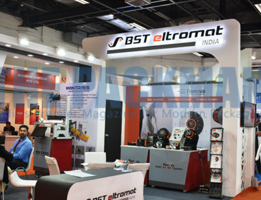 BST eltromat iPQ Center at Plastindia 2018 | Hall 7 Stand H7B2