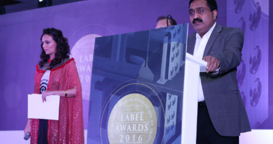 HURRY UP! Date extended for receiving entries for LMAI Label Awards 2018!