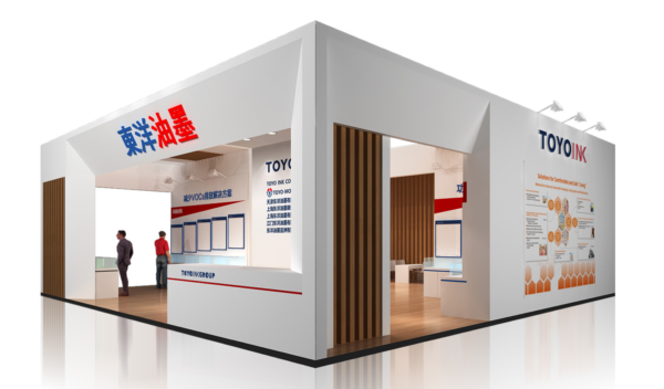 Toyo Ink to highlight low VOC, function and effect printing solutions at All in Print China
